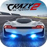 دانلود بازی ماشین سواری دیوانه ی سرعت اندروید Crazy for Speed 5.5.3952