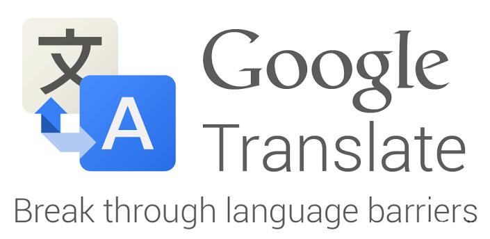 دانلود نرم افزار مترجم گوگل ترنسلیت اندروید Google Translate 5.12.0.RC05.167195139