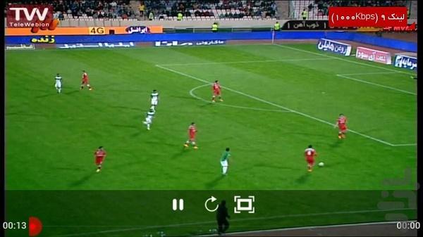 برنامه تلوبیون - پخش زنده و آنلاین شبکه های تلویزیونی ایران اندروید Telewebion
