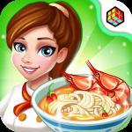 بازی سرآشپز 2 اندروید Rising Super Chef 2 : Cooking Game