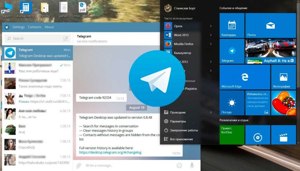 تلگرام برای کامپیوتر Telegram Desktop