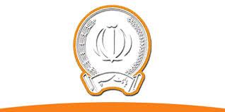 برنامه همراه بانک سپه برای اندروید Sepah Mobile Bank