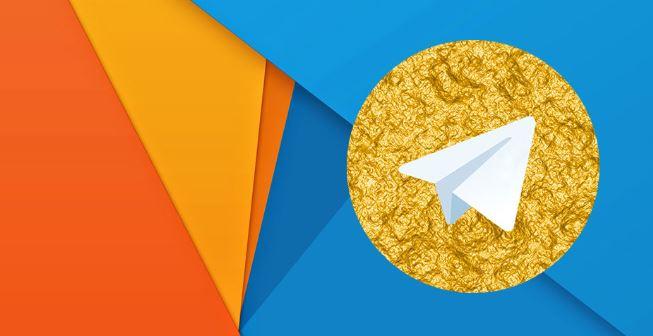 دانلود تلگرام طلایی برای کامپیوتر Telegram Talaei Pc
